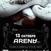 SEPTICFLESH | 13 октября | ARENA HALL Краснодар