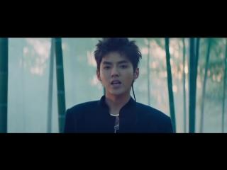 Kris wu 吴亦凡 - tian di 天地  official mv | 中国新说唱