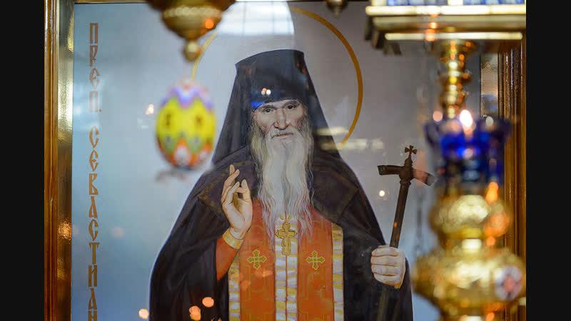 Сокровенный печальник Карагандинский старец преподобный Севастиан смотреть онлайн без регистрации