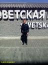 Фотоальбом Виктора Третьякова