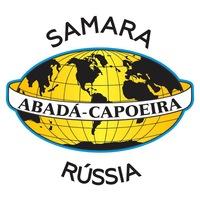Логотип ABADA-CAPOEIRA SAMARA / ШКОЛА Капоэйра в Самаре