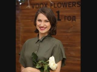 Как создать процветающий бизнес В студии   хозяйка цветочного магазина Vdoxflowers Ирина Кулева.