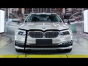 BMW 5 Series 2017 PRODUCTION