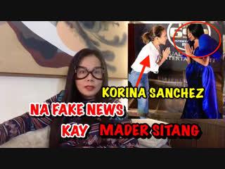 Korina Sanchez - Roxas ABS-CBN News Ano ang pakiramdam na ma FAKE NEWS kayo ni Mader Sitang Sabi nga nila.. ANG BASURANG FAKE