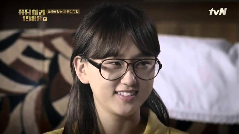 Reply 1988 Ep 6 Deoksun's first love like Sung Bora ENG
