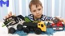 Машинки для детей - Джокер рассыпал песок а Макс открывает новые игрушечные машинки