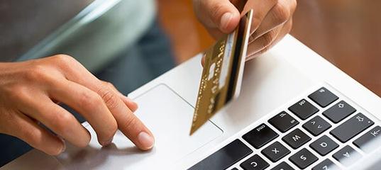 Онлайн заявка на кредит в бузулуке онлайн заявка на кредит от тинькофф