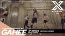 GAHEE X G CLASS CHOREOGRAPHY VIDEO 7 rings Avivian Remix Ariana Grande