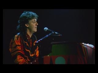 Paul McCartney- GET BACK. 1991