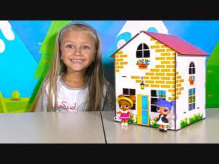 Деревянный домик для кукол ЛОЛ