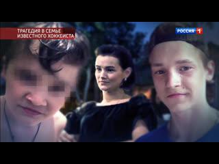 Андрей Малахов. Прямой эфир. Сыновья зарезали мать Трагедия в семье известного хоккеиста -
