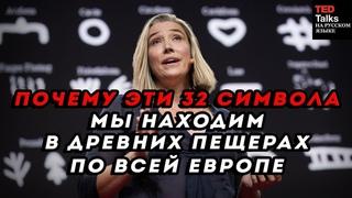 видео порно на русском языке смотреть бесплатно