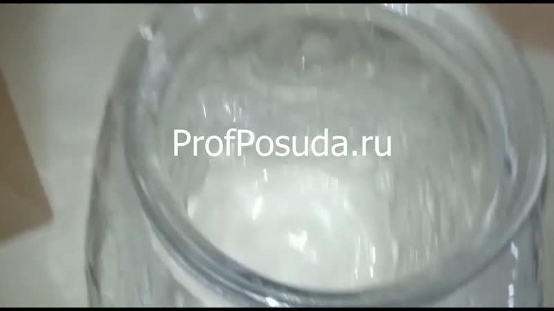 Лимонадник банка емкость с краном Проотель Зибо Фортуна артикул 23875