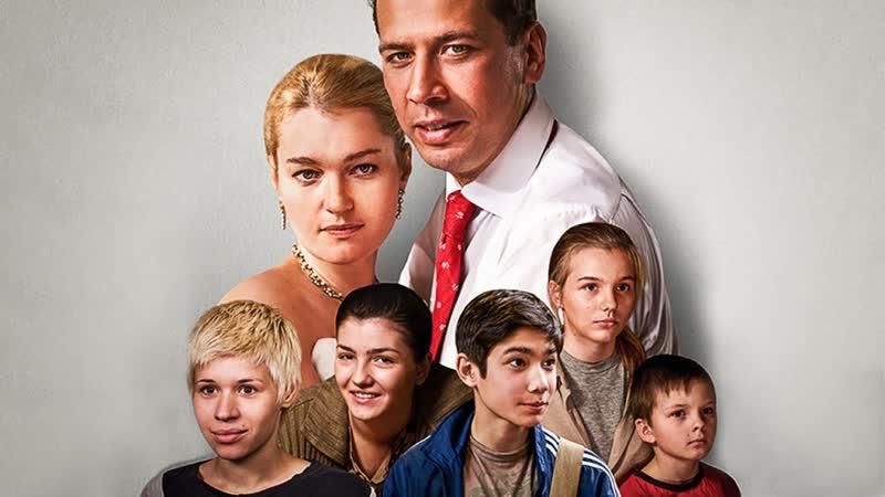 СЕМЕЙНЫЙ ДОМ 2010 11 серия