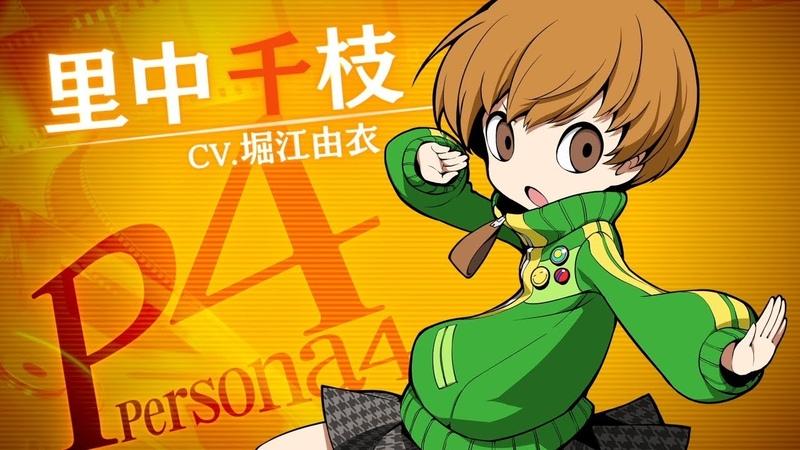 Persona Q2: New Cinema Labyrinth — Чие Сатонака