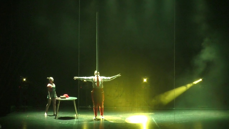 Circus DORATO(ISRAEL) - Reprise Cubes - Реприза Кубики