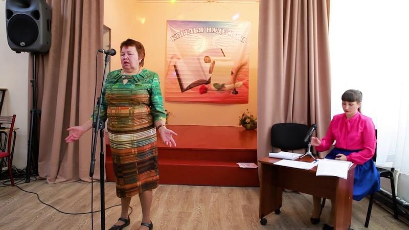 Галина Болкунова