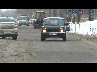 Роман Колосов и Вадим Власов о ремонте дорог в 2019 году
