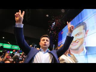 Украина. Новый курс