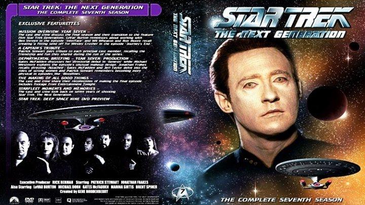 Звёздный путь. Следующее поколение [177-178 «Все блага мира»] (1994) - фантастика, боевик, приключения