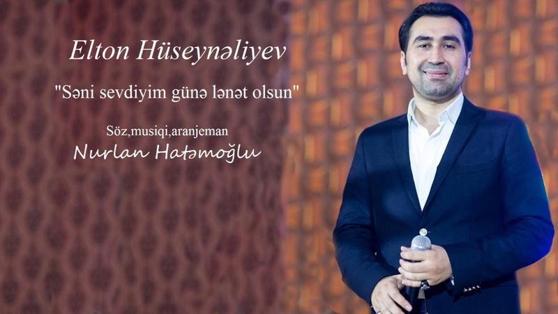 Elton Huseyneliyev - Seni Sevdiyim Gune Lenet Olsun