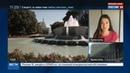 Новости на Россия 24 • Европейские СМИ остро отреагировали на антироссийские санкции