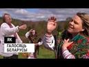 Беларускае трыё ў ЗША распачынае амбітны музычны праект РадыёСвабода