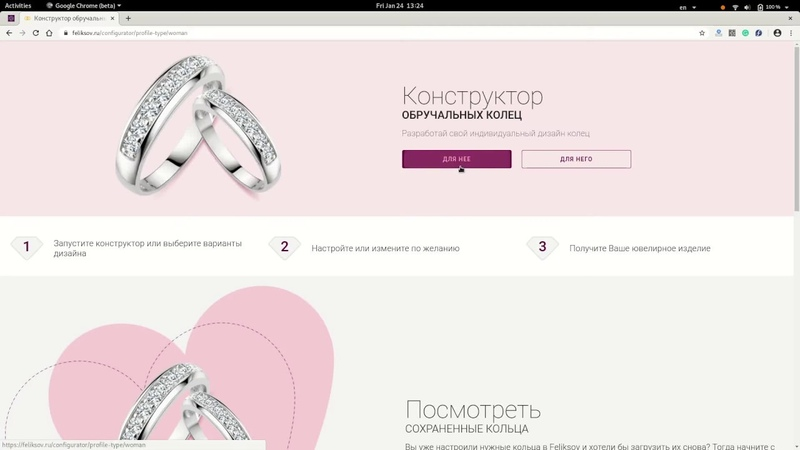 3D engagement rings customizer made with Verge3D