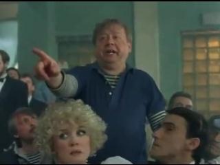 Ширли-Мырли. Этого пидора в Химках видал (хорошее настроение, юмор, отрывок из фильма, комедия, отделение милиции, заложники).