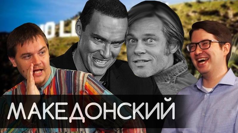 Кинокритик Lostfilm об Однажды в… Голливуде и почему Невский гений