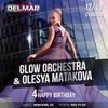 """""""Glow Orchestra & Olesya Matakova"""" концерт"""