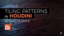 Houdini 17.5 - Procedural Patterns - Wood Planks - Part 4