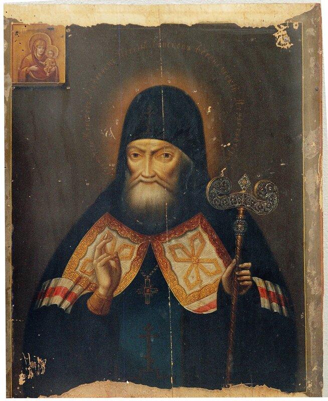 святитель митрофан воронежский фото тапочки закрывают
