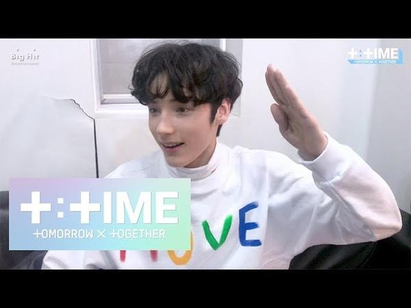 [T:TIME] HUENINGKAI's cute talent! - TXT (투모로우바이투게더)