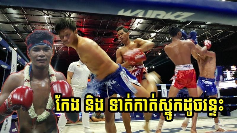 ចិត្រា ទាត់លាន់ម្លេះ, ឡៅ ចិត្រា Vs ថៃ, Lao Chetra Vs Yodpayak (Thai), Bayon Kun K