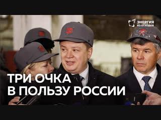 Андрей Шипелов о российских технологиях для МСЗ