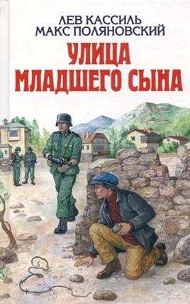 Литературный круиз «Три страны, которых нет на карте», изображение №10
