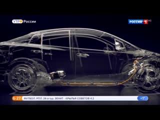 Гибридные автомобили.Видео обзор.Тест драйв