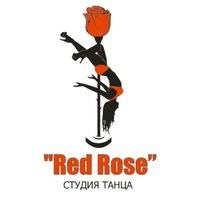 "Логотип Pole dance ""Red Rose""/ Студия танца. Тюмень"