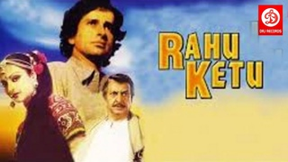Rahu Ketu Hindi Full Movie  Shashi Kapoor, Rekha, Prem Nath, Bindu, Aruna Irani, Pran