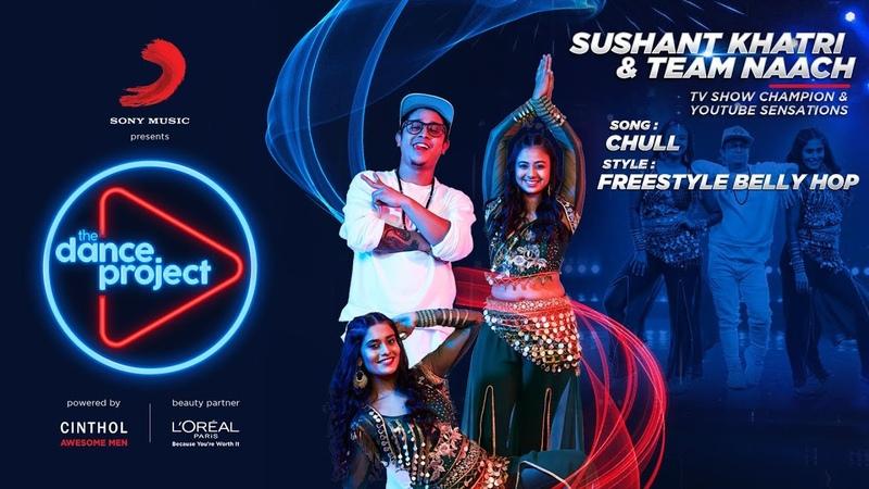 Kar Gayi Chull - The Dance Project | Team Naach | MJ5 | Freestyle Belly Hop | Badshah