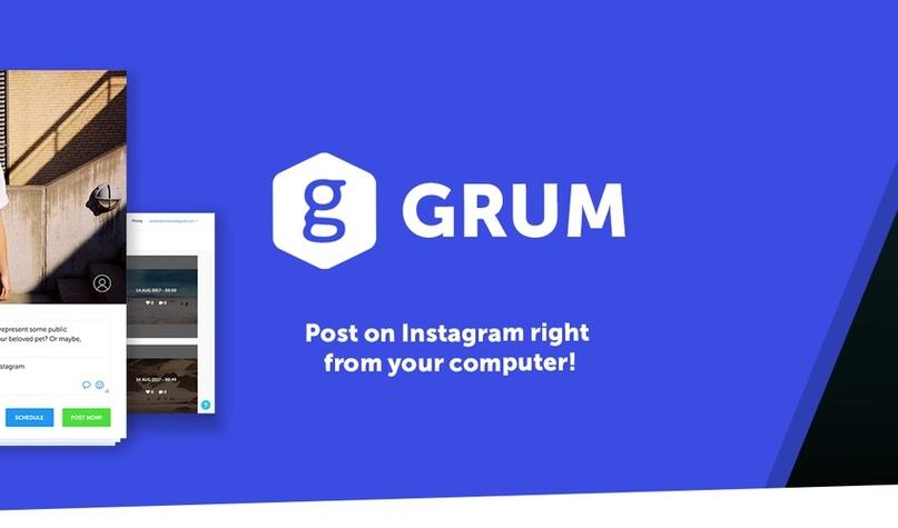 10 инструментов маркетинга для Instagram, которые помогут укрепить ваш бренд в 2019 году, изображение №4