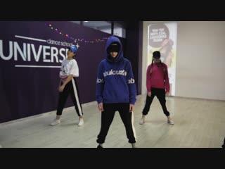 Universe Dance School | Post Malone - Feel