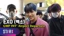파란 머리에 핑크 코트 소화하는 김카이의 환한 미소 EXO 20191017 GMP INT' Airport Departure