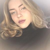 Яна Лукошкова