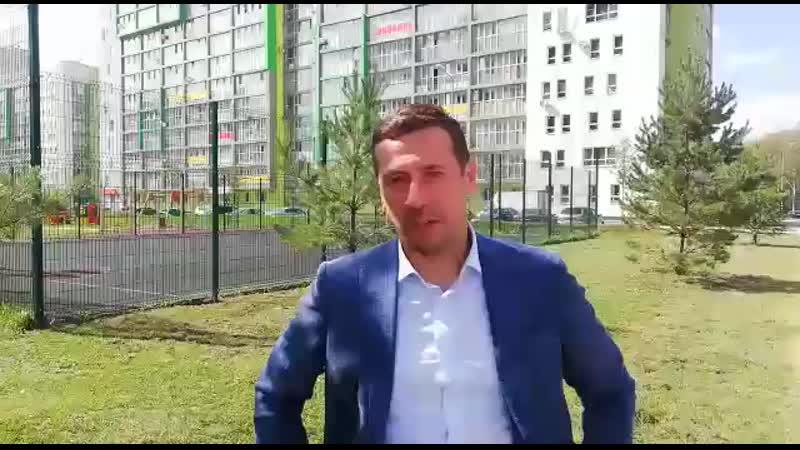 Андрей Мерзликин за ХК Кировец