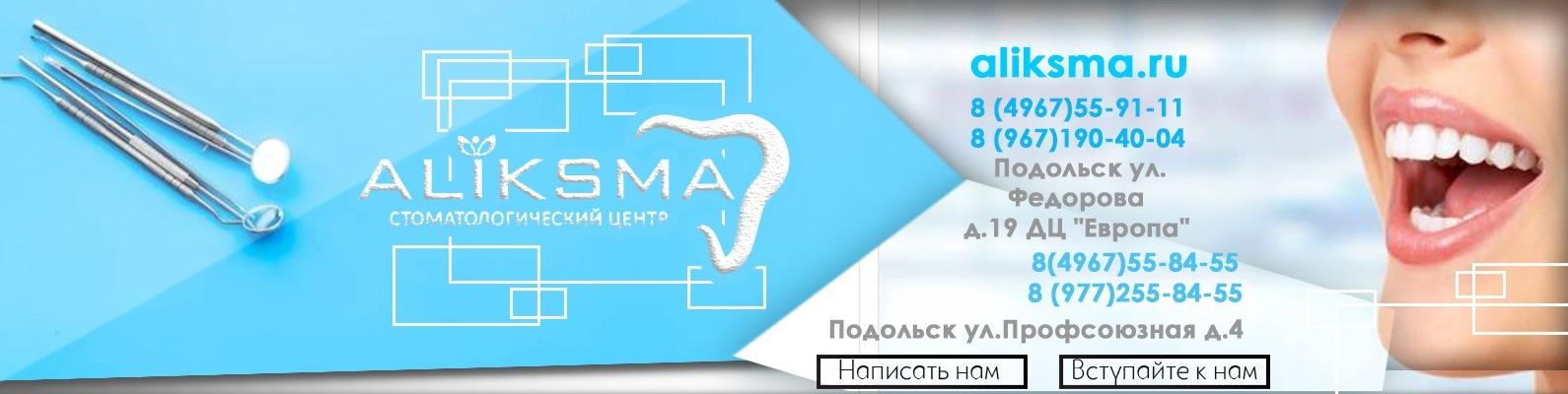 Где можно пройти медицинскую книжку в Подольске