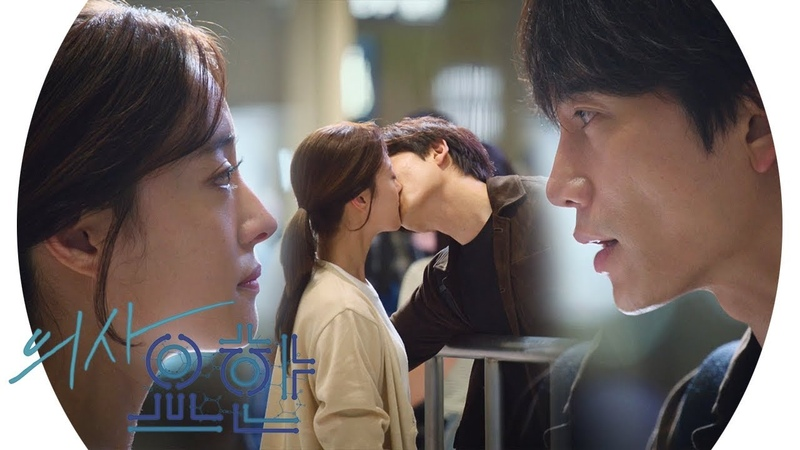 Поцелуй Ча Ё Хана с Кан Си Ён (15 эпизод)