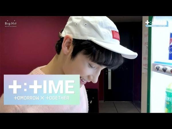 [T:TIME] Yummy drink bought by Maknae - TXT (투모로우바이투게더)