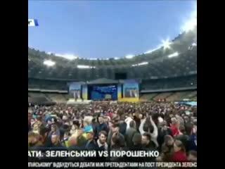 Порошенко VS Зеленский 2.0 он мне писюн показывал #украина #европа